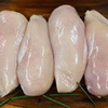 Frozen Chicken Thigh Boneless Skinless