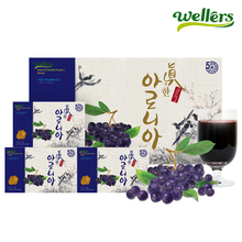 Wellers Thick Aronia Juice