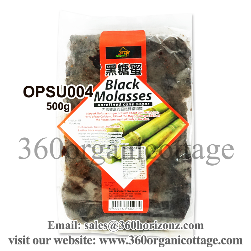 500g 360 Organic Cottage Black Molasses Mauritius