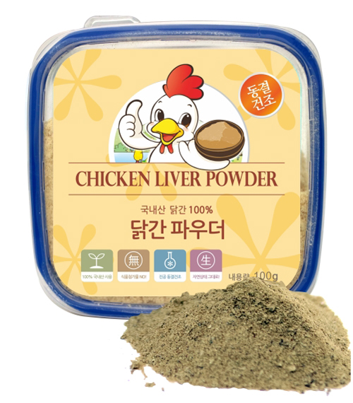 CompAnimalFood Freeze-dried Chicken Liver Powder