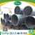 Germany Quality - HDPE Pipe PN10 bar D500