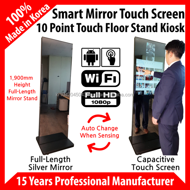 ATO Smart Mirror Touch Screen Floor Stand Kiosk PCAP Multi 10 Touch Point Advertising Screens Full HD South Korea