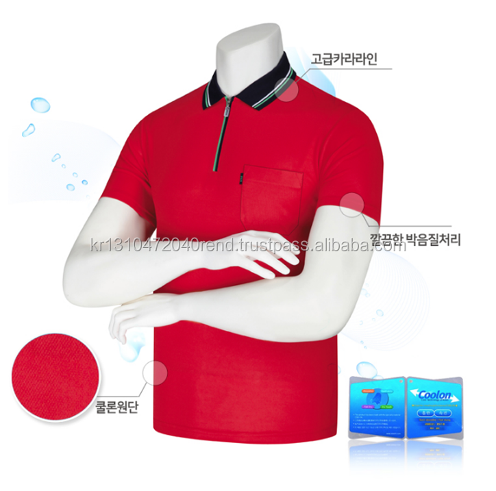 made in Korea OEM coolon t-shirts
