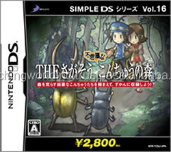 Simple DS Series Vol. 16: The Sagasou: Fushigi na Konchuu no Mori