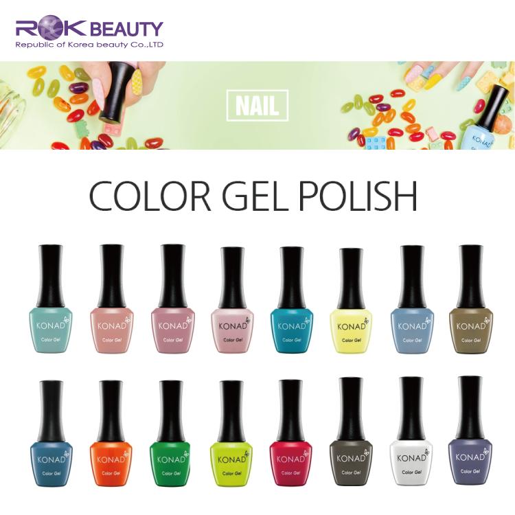 Konad Nail Color Gel Polish - Buy One Step Gel Nail Polish,Cheap Gel ...
