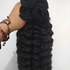 STEAM CURL KINKY CURLY WEFT HAIR NATURAL VIRGIN HAIR PURE HUMAN REMY HAIR