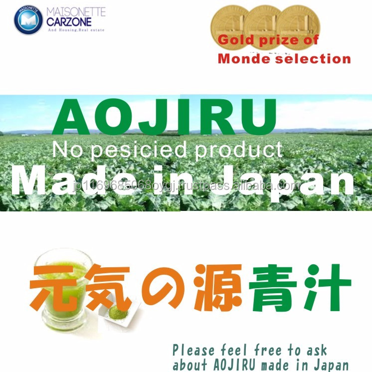 Disposable and Best-selling fruit and vegetable fruit juic... Aojiru for child and adult , sample available