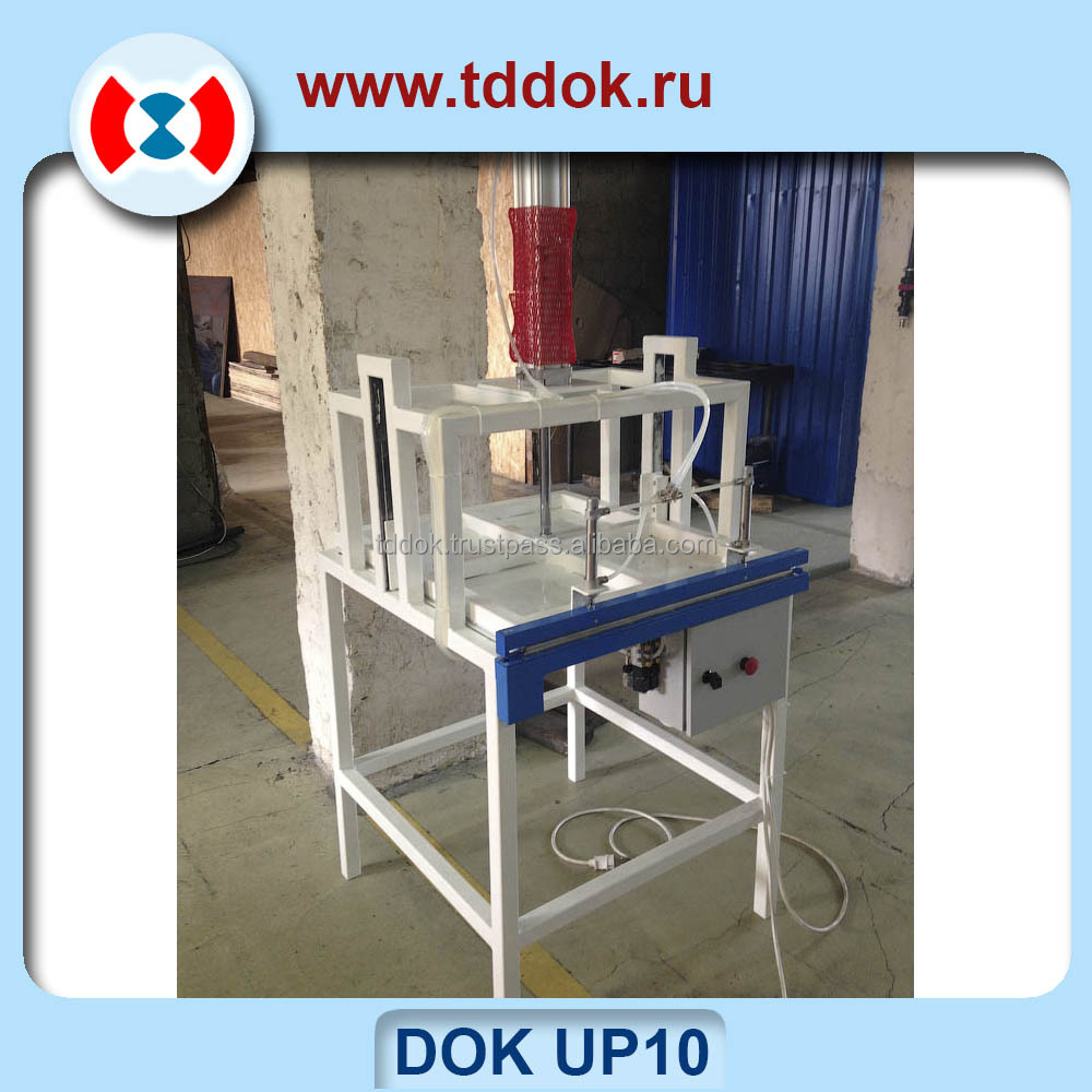 DOK UP-10 hot sale medical consumable PE packing machine