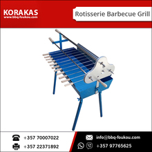 Battery or Electric Motor Use Rotisserie Barbecue Grill at Reasonable Price