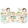 KANZA WHITENING BEAUTY CREAM (TM 393381) - LARGE (ARABIC PACK)