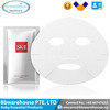 SK-II Facial Treatment Mask 6pcs