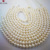 11-12mm AAA3 Freshwater Cultured White Pearl Strands