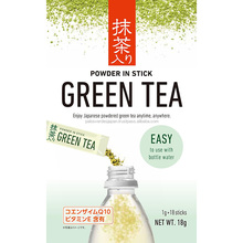 Japan organic green matcha tea to anti oxidant properties