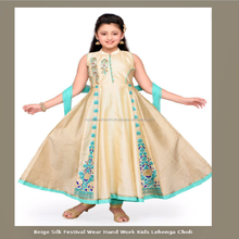 designer party wear kids anarkali style suits dresses churidar