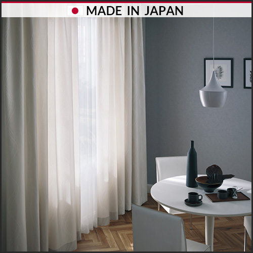 Curtain fabric, Elegant color and shiny feeling with luxury, Streamline design, made in Japan, SANGETSU