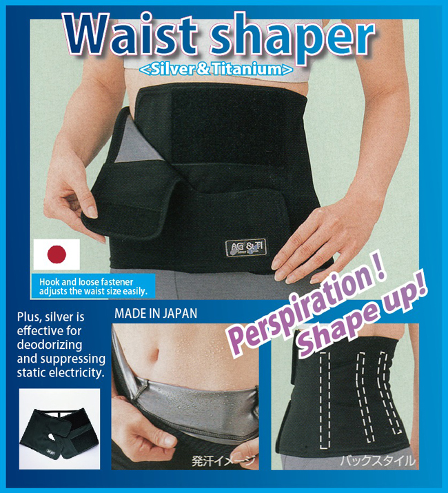 Easy to use and High quality bady care product Weast belt with shape up made in Japan waist shaper