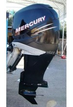 USED Mercury 225HP VERADO 4-Stroke Outboard Engine