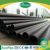 HDPE PE 100, various siz , High quality HDPE Pipe