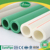 PPR and PVC Pipes fittings with plumbing material from Germany manufacturer picture