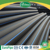 HDPE PE100 Pipes, HDPE PE80 SDR 21 - PN8 Pipes