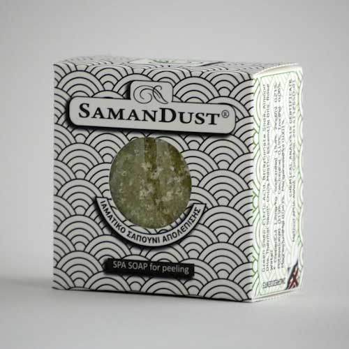 SAMANDUST Spa Soap for Peeling 45gr - 100% Handmade Soap for Skin Care - Beauty Personal Care for Hand , Face , Foot & Hair