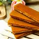 Refined Brown Caramel Slab Sugar in Pieces