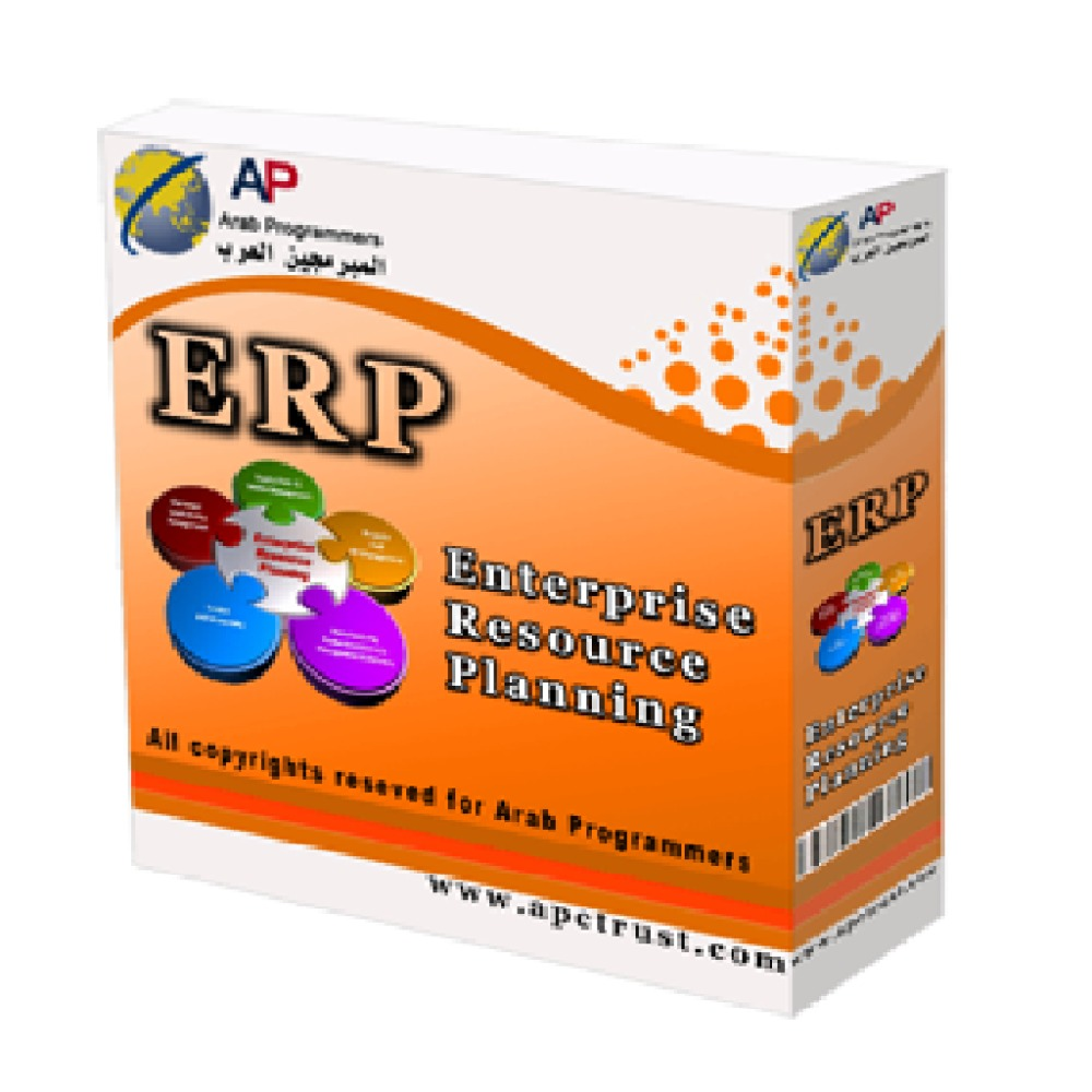 ERP Software , HMS, Outsourcing, Customized