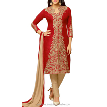 Trendy Two in One Salwar Suit