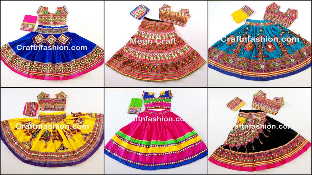 Multicolored ChaniyaCholi - Navratri special Sanedo chaniya choli -Designer Kutch Embroidered ghagra choli-navratri garba choli