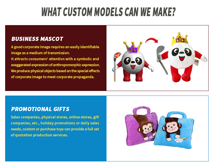 customized mascot cartoon doll costume practical OEM Plush toy mass production