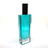 /product-detail/efficient-high-quality-glass-with-aluminum-cap-50ml-perfume-bottle-50045255385.html