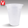 Vytra Hot Sales 12oz PP Disposable Plastic Cup