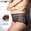 MIORRE OEM WOMEN'S NEW 2017 UNDERWEAR & PANTY COLLECTION ELEGANT BLACK TULLE TEXTURE HIGH WAIST HIPSTER PANTIES