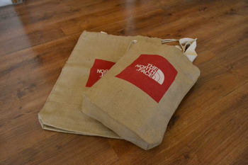Printed Burlap Bag - Jute Bga, Any Size, Any Color
