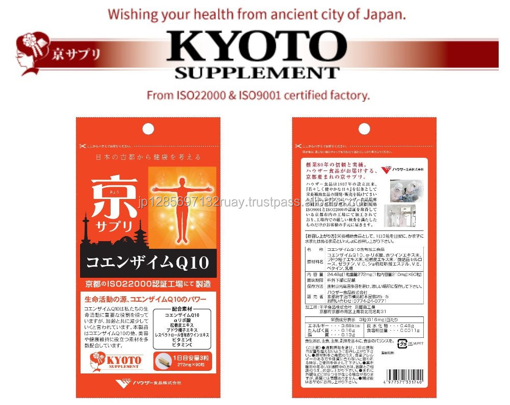 Kyoto Supplement Coenzyme Q10