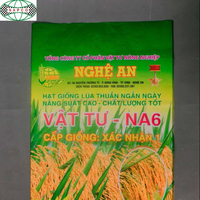 PP Woven Bag/Sack for 20kg 50kg sugar,flour,rice,fertilizer,food,feed,sand bag from Vietnam
