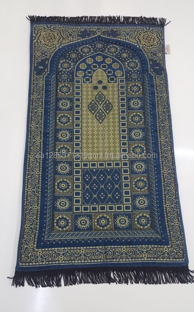 Comfortable Prayer Mat