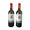 Spain made bottled red wines 12% (from 0,96 eur/bottle) oem free