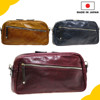 High Quality Genuine Leather Bag made in Japan