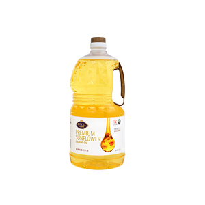 High Quality 2L Premium Refined Sunflower Edible Cooking Oil