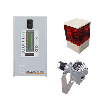 Gas alarm system manufactured by New Cosmos/Shin Cosmos. Made in Japan