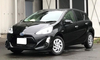 Japanese Car RHD Second Hand 2017 Toyota Aqua S grade BLACK