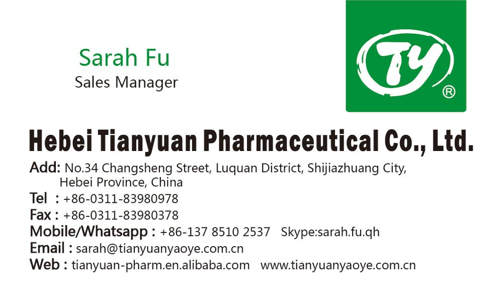 Antibacterial Drugs Florfenicol 30% Injection Veterinary Medicine for Poultry