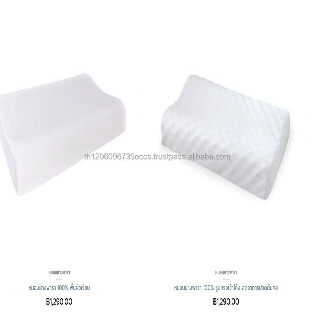 Factory supply Latex pillow Thailand OEM Anti snoring Cooling Message - Jozy Mattress | Jozy.net