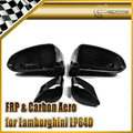 For Lamborghini LP540-570 Carbon Side Mirror Housing