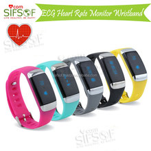 3D Fitness Wristband Pedometer Accurately Record All Your Activity Data, Heart Rate Monitor, ECG Wristband, SIFIT-7.9