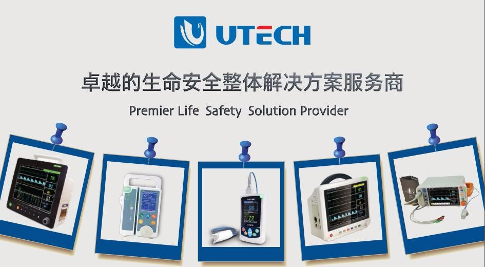 Medical Equipment Suppliers PM5000 UTECH Portable Patient Monitor