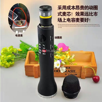 New Karaoke bluetooth microphone speaker,Professional sound effect,High quality 15W trumpet output, with FM
