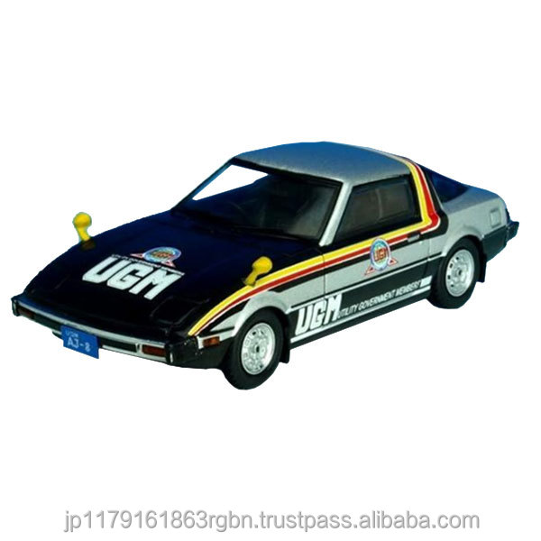 Realistic 1/43 scale ultraman 80 UGM scouter S7 AJ-8 , diecast model car , toy car created by Japan