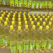 REFINED SUNFLOWER OIL AND CRUDE SUNFLOWER OIL IN HUNGARY